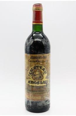Angélus 1993 - PROMO -15% !